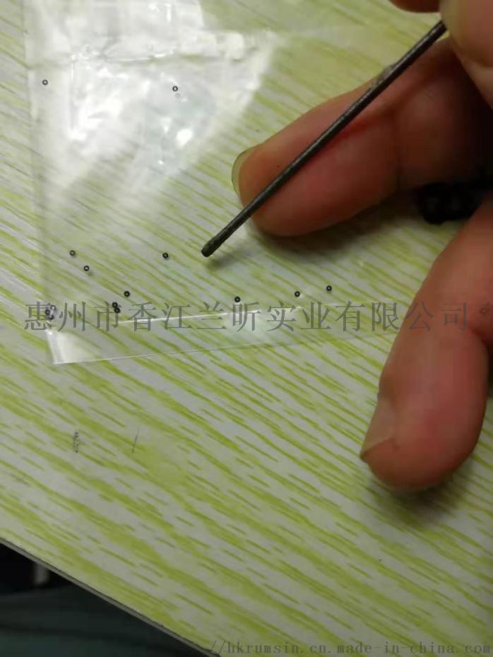 微小橡胶圈密封垫圈O型圈系列公差884838345