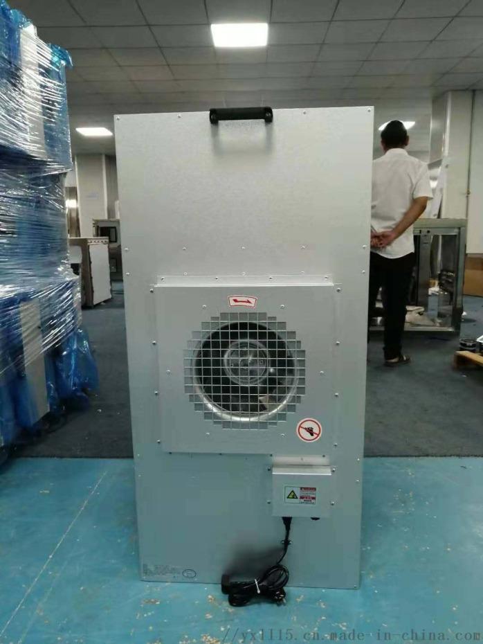 负压净化过滤杀菌设备系统901418785