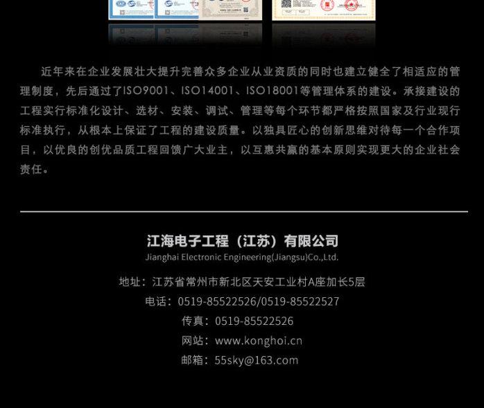 75Ω-BCP-B系列BNC-压接插头_01_