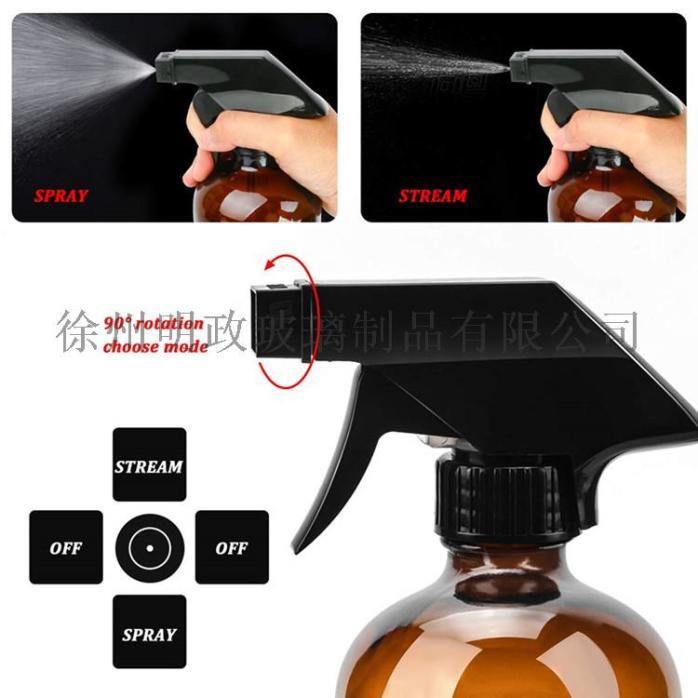 琥珀色玻璃喷雾瓶精油香薰10ml滚筒瓶滚珠瓶厂家127720195