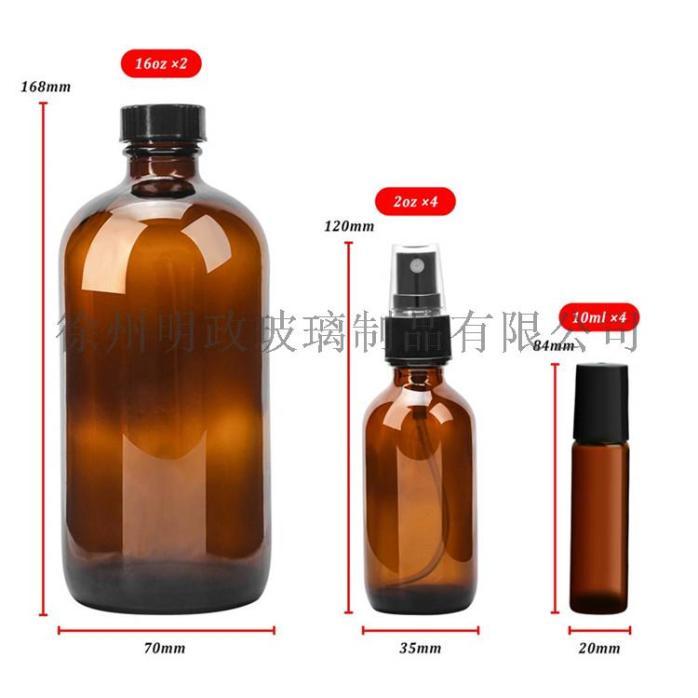 琥珀色玻璃喷雾瓶精油香薰10ml滚筒瓶滚珠瓶厂家127720215