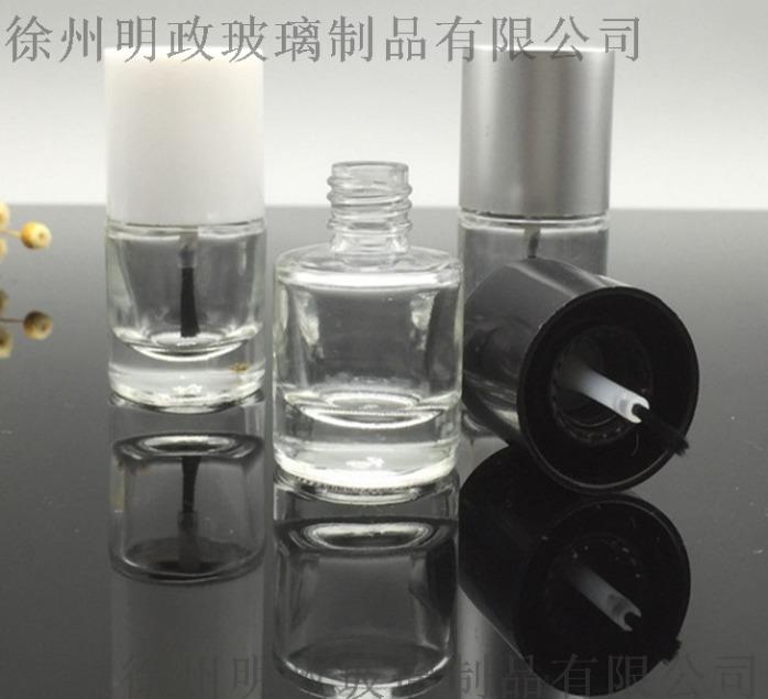 8ML指甲油空瓶3M胶水瓶补漆瓶助粘剂玻璃液体腮红分装瓶124920825