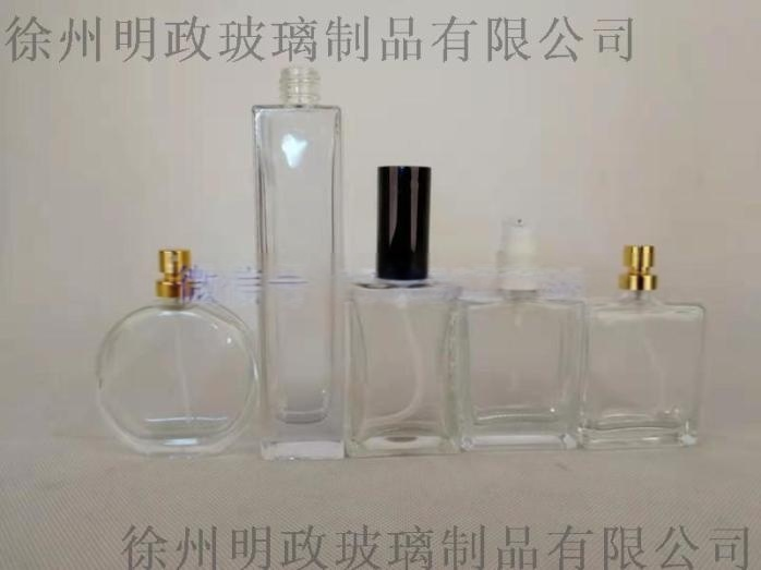 包装玻璃瓶批发磨砂玻璃瓶厂家120089395