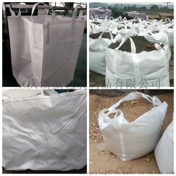 重慶噸袋設計生產廠家 重慶創嬴包裝製品有限公司901770745