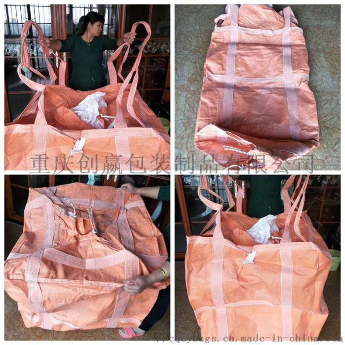 重慶噸袋設計生產廠家 重慶創嬴包裝製品有限公司901770735
