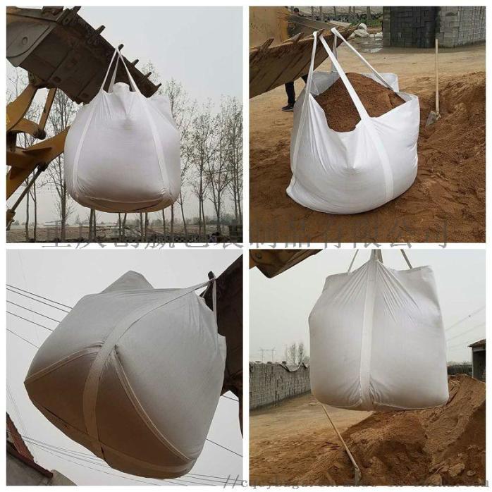重慶噸袋設計生產廠家 重慶創嬴包裝製品有限公司901770725