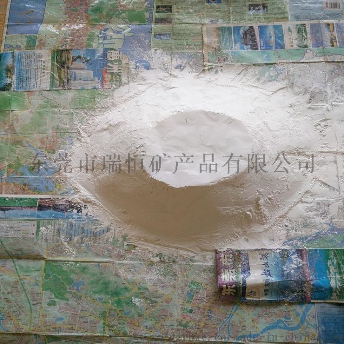 东莞瑞恒钠级膨润土 钙基膨润土60604732