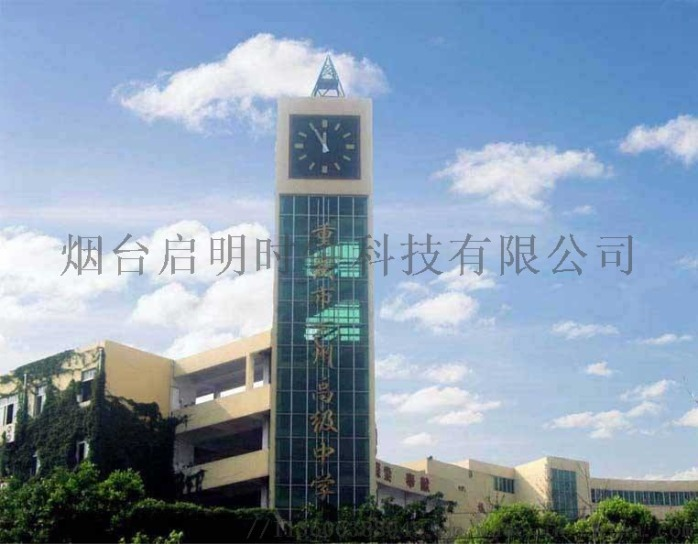 重慶萬州高級中學.jpg