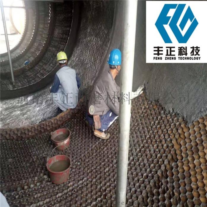 陶瓷耐磨浇注料 输送管道耐磨陶瓷涂料 龟甲网可塑料143294815