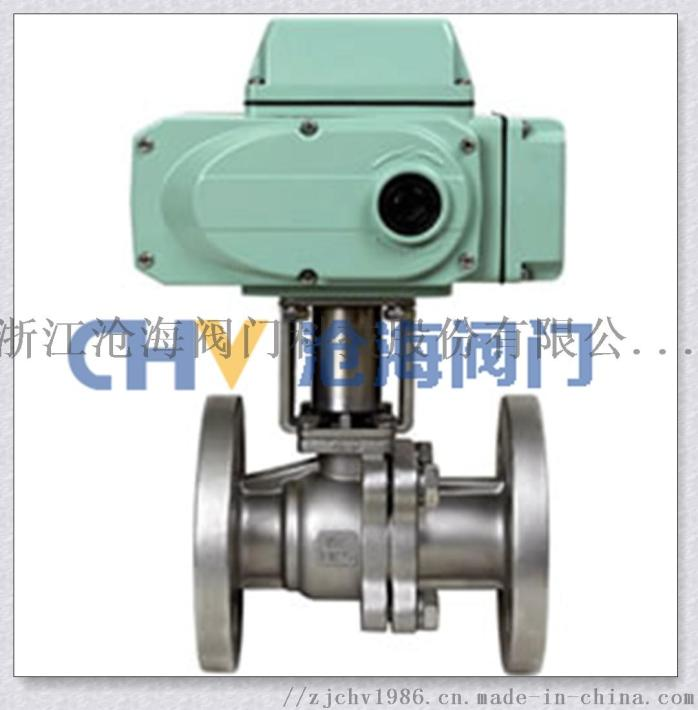 Q941Y 型 PN16~PN63 浮动硬密封电动球阀.jpg