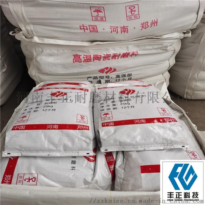 耐磨陶瓷胶泥 烟道防磨胶泥 陶瓷耐磨料135403862