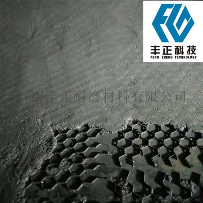 陶瓷耐磨浇注料 设备耐磨陶瓷涂料 陶瓷可塑料143295035