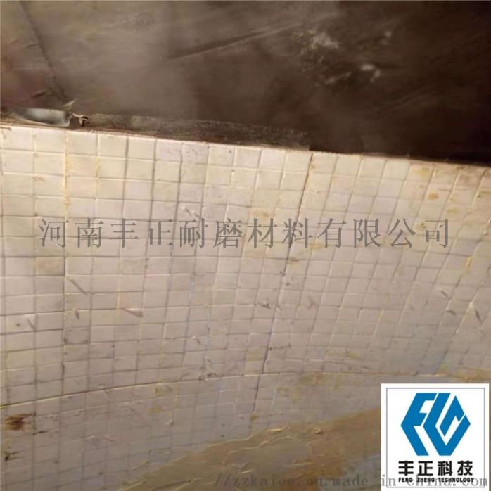 耐磨陶瓷片 烟道氧化铝陶瓷片施工135409072