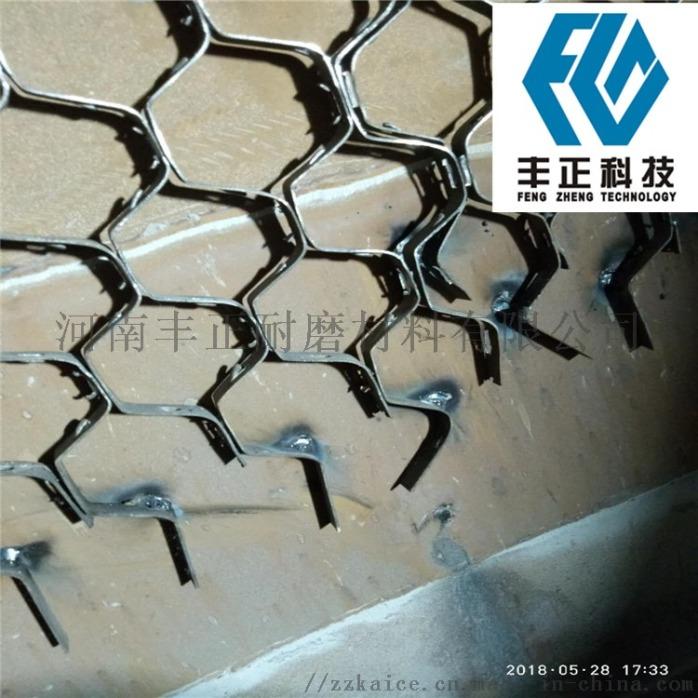 陶瓷耐磨浇注料 耐磨陶瓷涂料施工 龟甲网防磨胶泥143295175