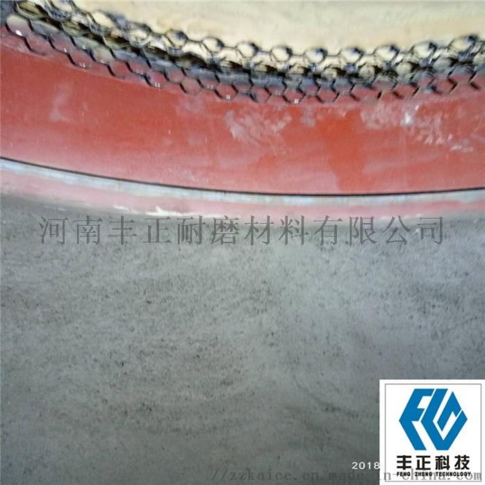 泉州耐磨胶泥厂家 管道设备防腐用防磨料135402652