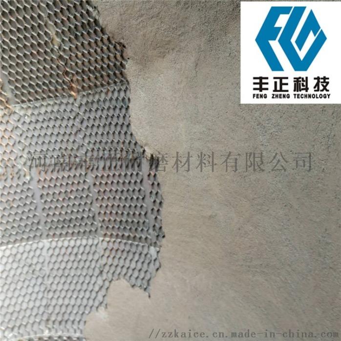 陶瓷耐磨浇注料 耐磨陶瓷涂料施工 龟甲网防磨胶泥143295185