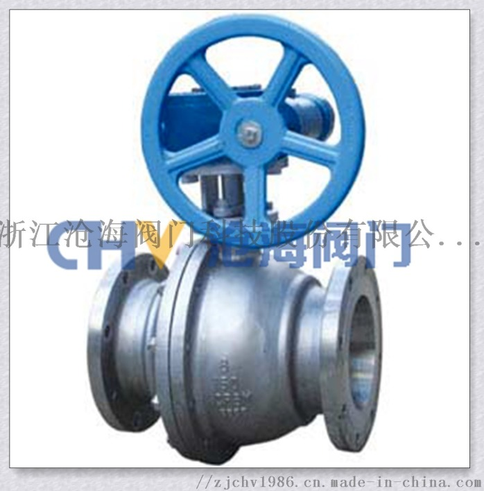 美标蜗轮球阀Q341FH-150LB.jpg