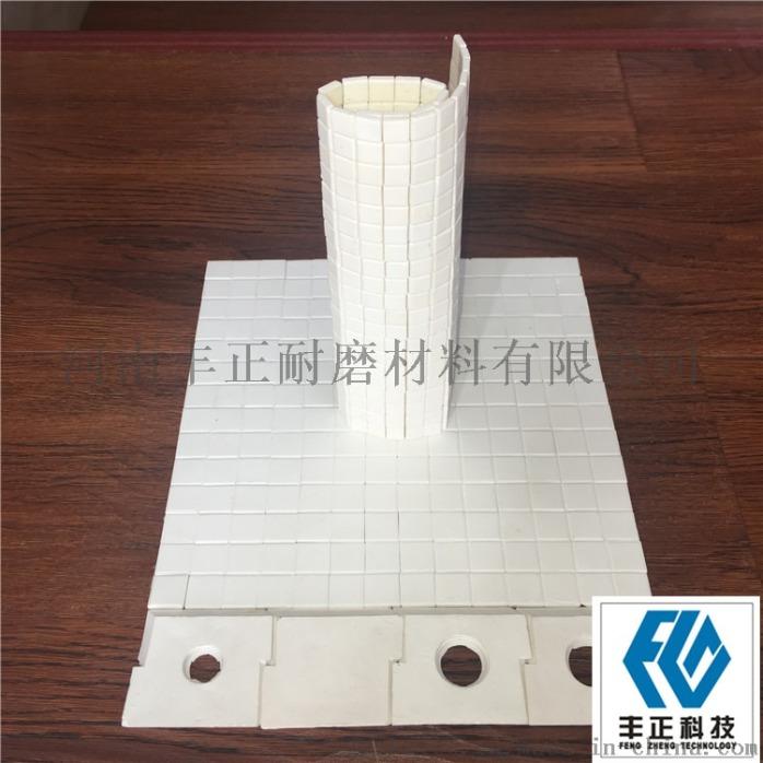 耐磨陶瓷片 煤矿厂输送管道用马赛克陶瓷片135409162