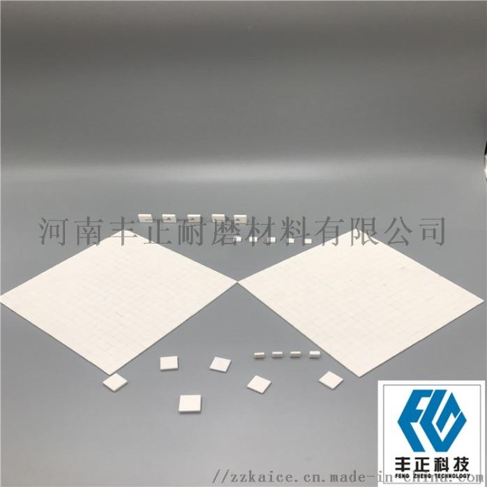 耐磨陶瓷片 旋流器用马赛克陶瓷贴片135409082