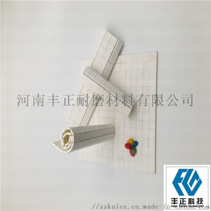 耐磨陶瓷片 烟道氧化铝陶瓷片施工135409052