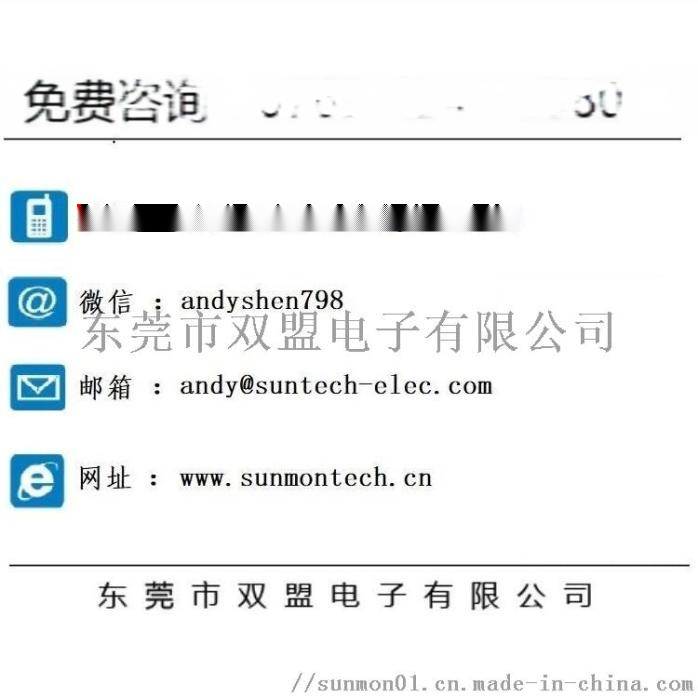 pogopin弹簧顶针定制 生产厂商+[东莞双盟]104106312