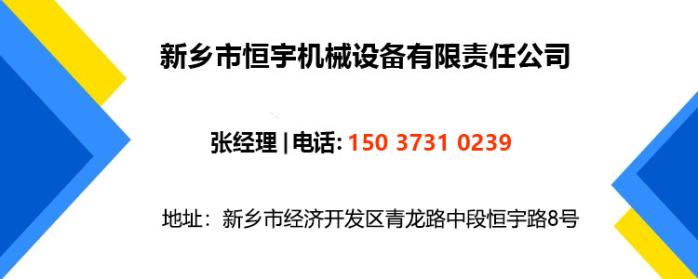 全密闭压裂砂方形摇摆筛厂家,大产量方形摇摆式振动筛135590985