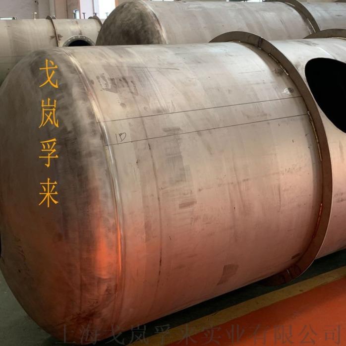 全方位不锈钢管道氩弧焊机898075215