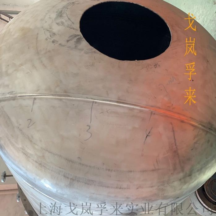 不锈钢管道环纵缝等离子自动焊机133178595