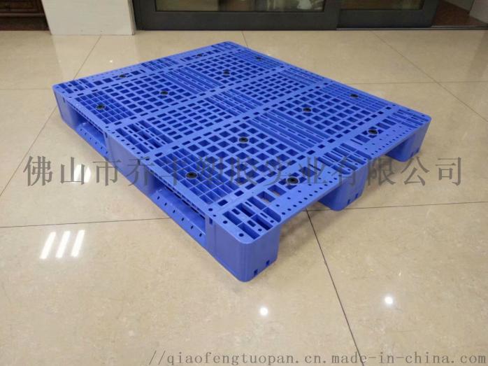 雲南昆明塑料托盤,玉溪楚雄塑料托盤879344075