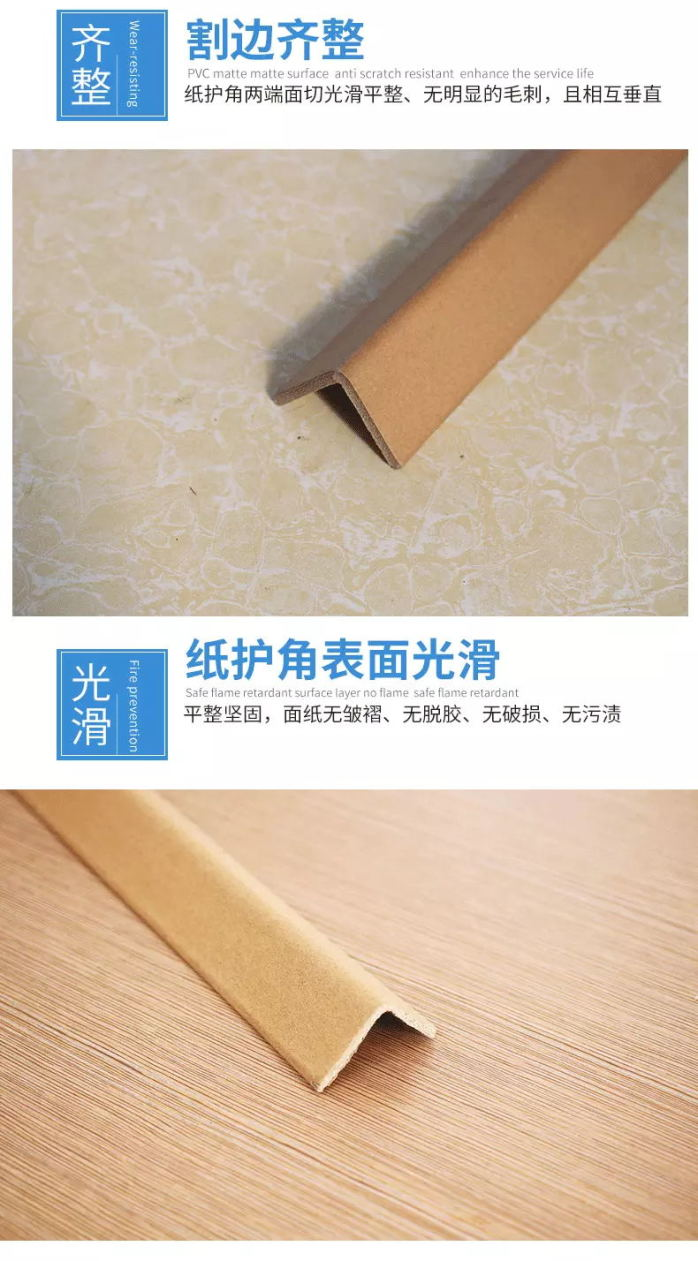 8_看圖王.web.jpg