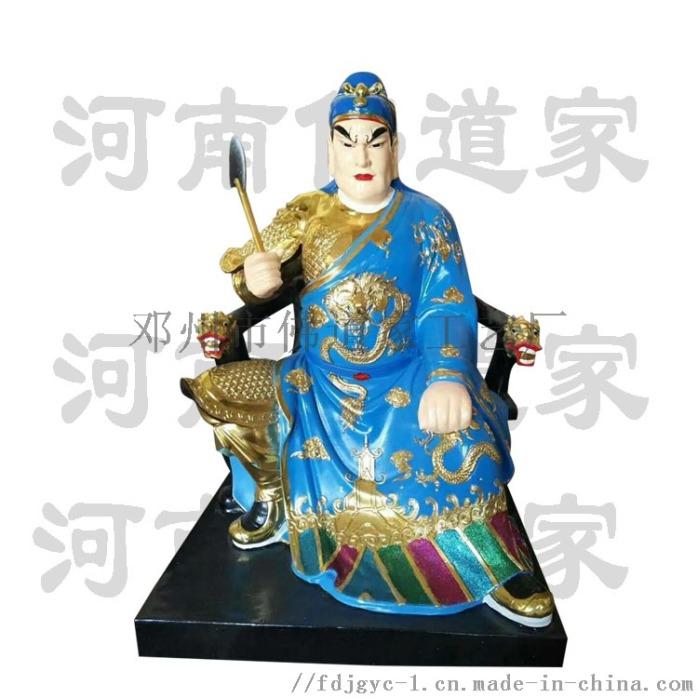 五道将 神像 五道庙供奉像 虫  王山神爷神像869340152