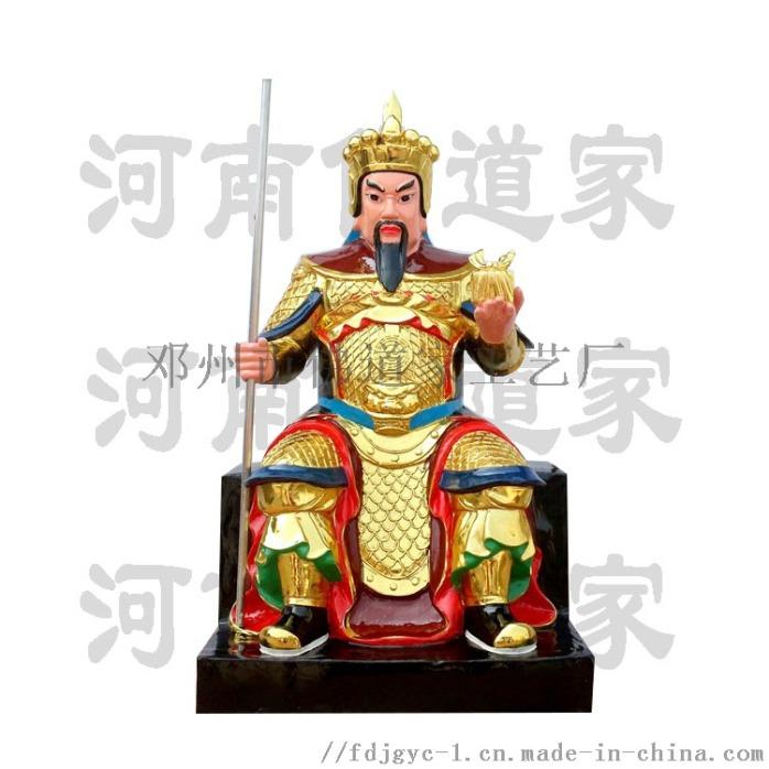 五道将 神像 五道庙供奉像 虫  王山神爷神像869340142