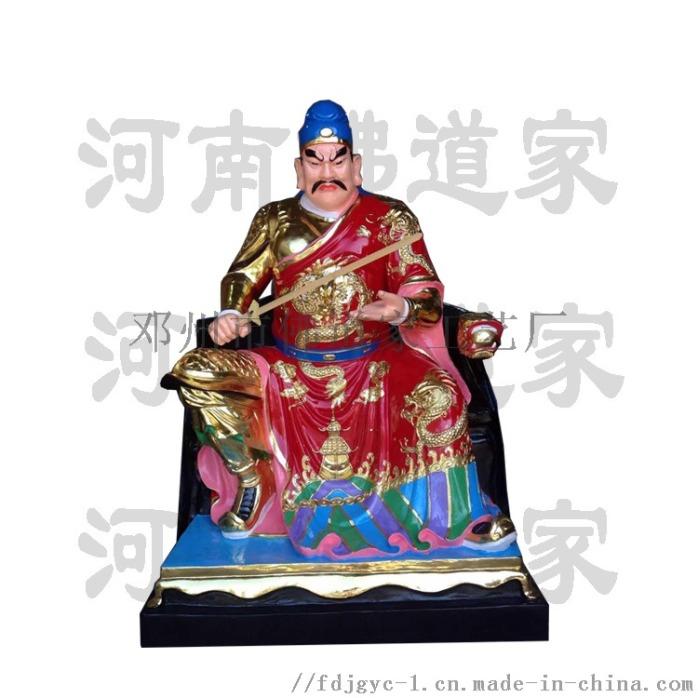 五道将 神像 五道庙供奉像 虫  王山神爷神像869340112