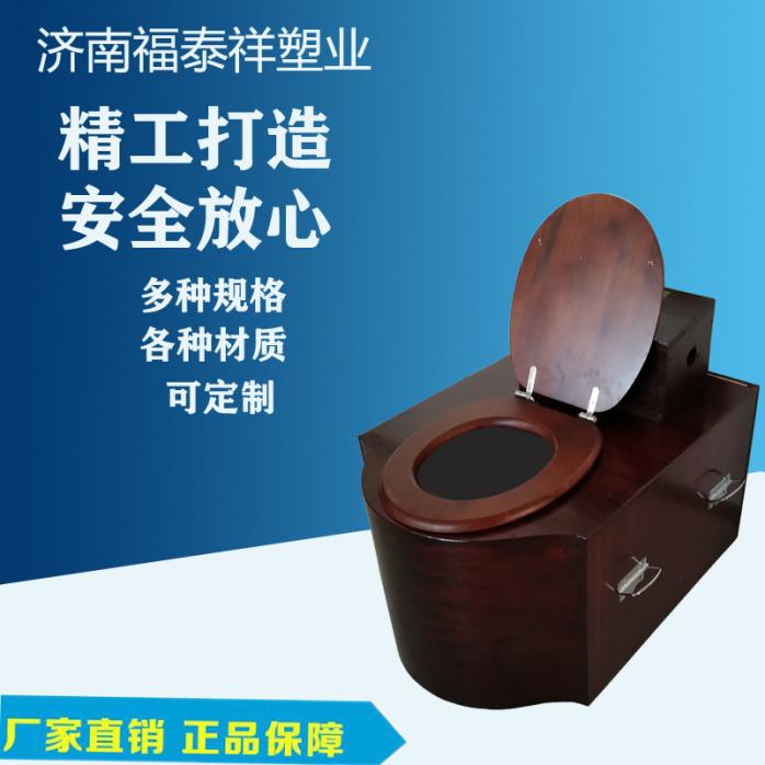 新木马桶 -2.jpg