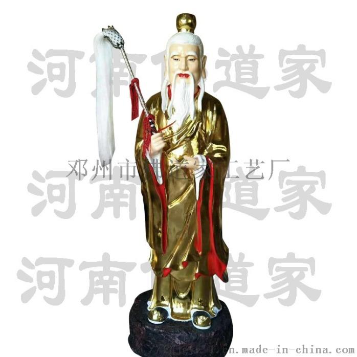 玉皇宫神像 太白金星托塔  雕塑 河南佛道家135729232