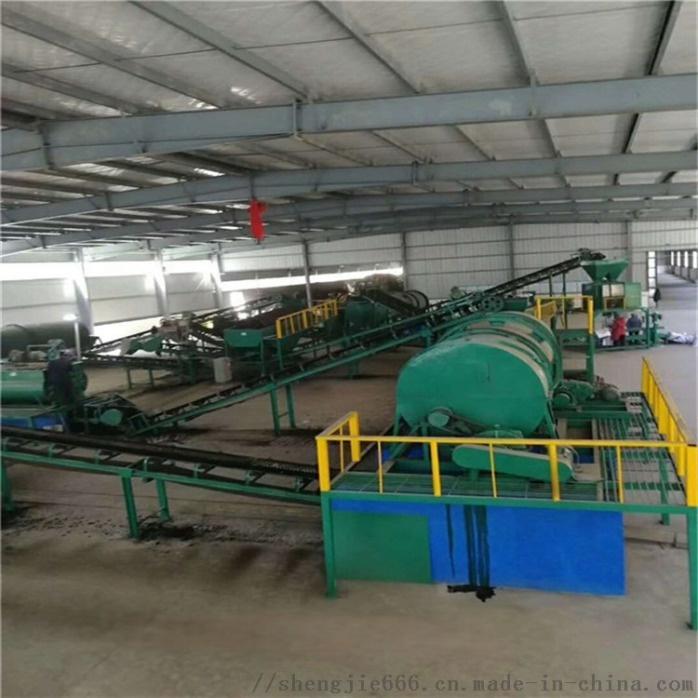 猪粪鸡粪有机肥小型生产设备135888975