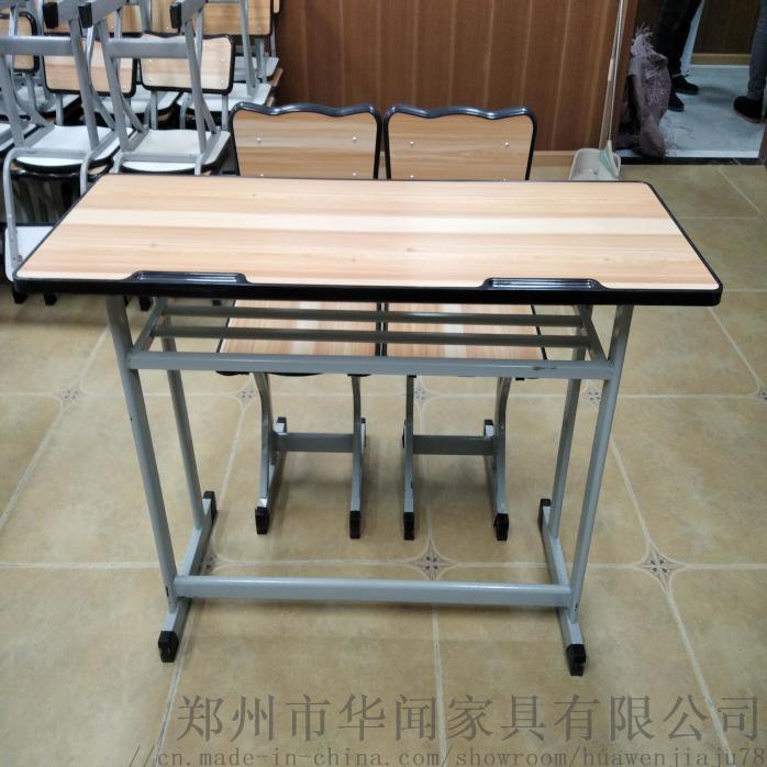 **课桌 学生课桌椅 单人桌椅 双人桌椅899797575