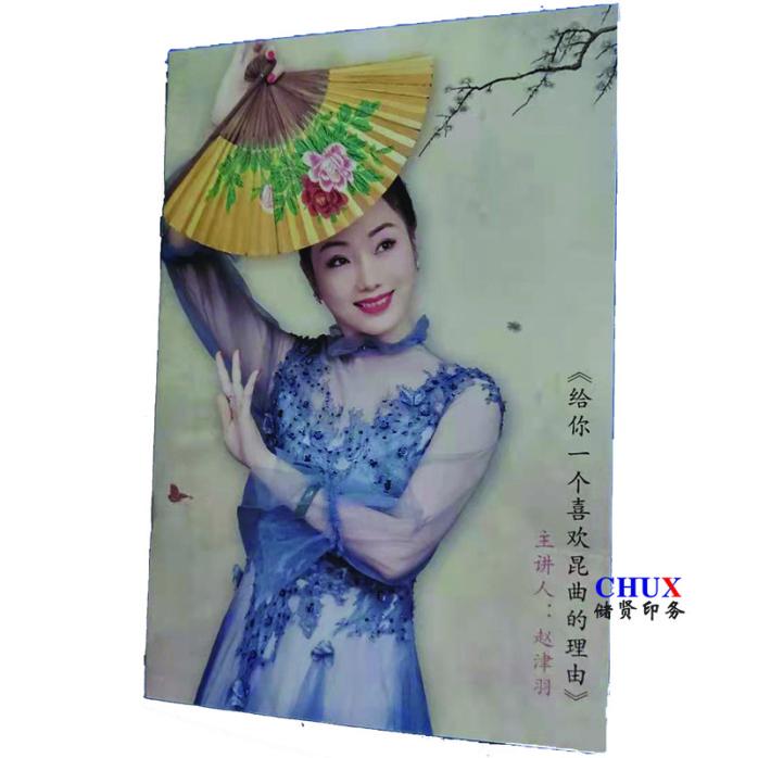 宣传画册印刷彩色样本印刷企业说明书印刷定制958707025