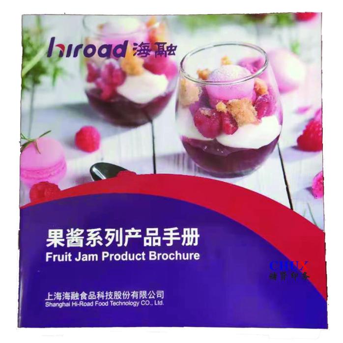 宣传画册印刷彩色样本印刷企业说明书印刷定制958707005