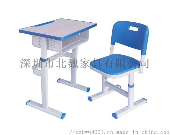 教育装备_**课桌椅厂家直销136008845