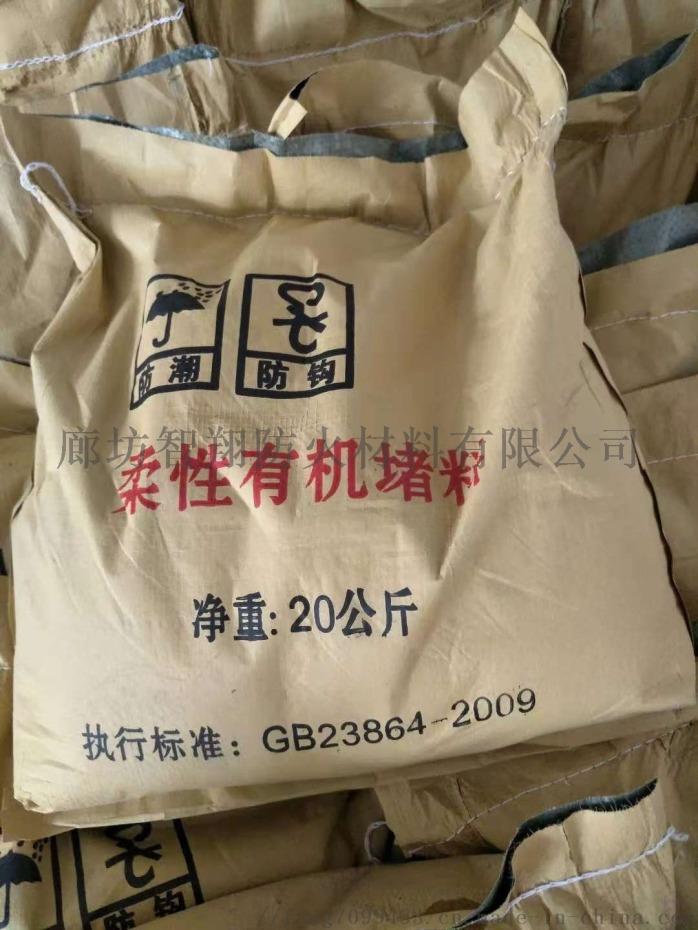 陕西咸阳防火封堵厂家 咸阳防火泥耐火3小时110895062
