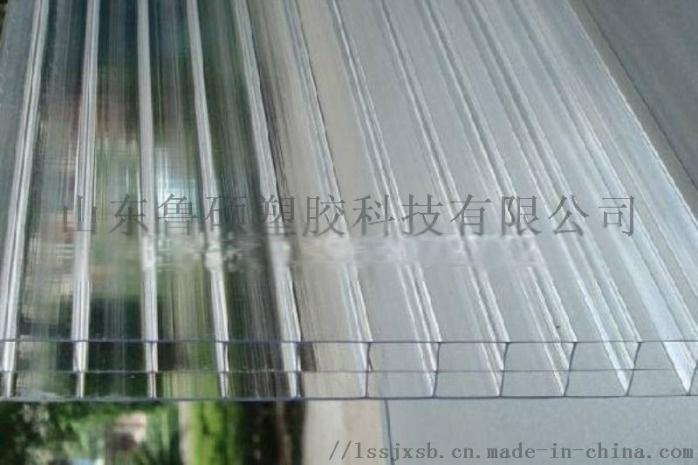 陽光板68.jpg