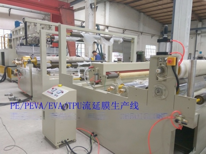 珀玛塑机塑料流延膜设备42166235