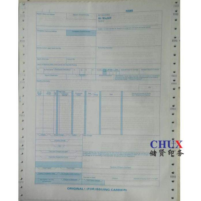 联单印刷     物流电脑打印纸上海定制156289515