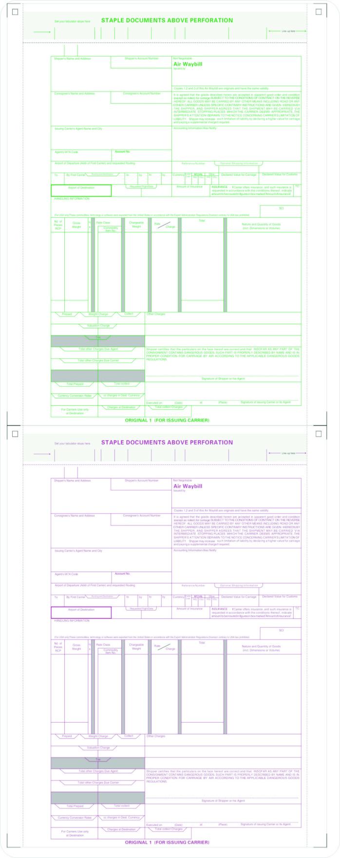 联单印刷     物流电脑打印纸上海定制156289505