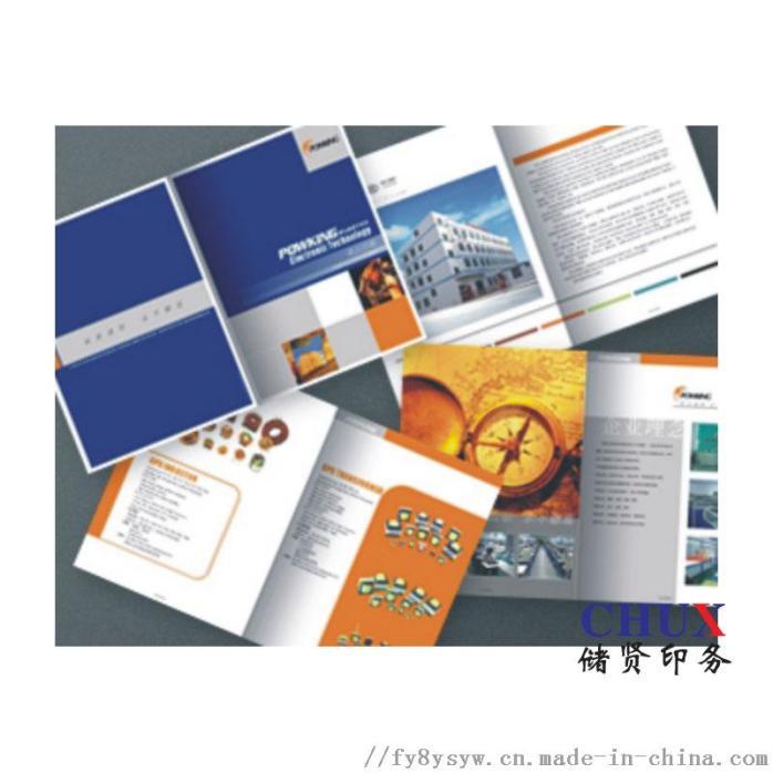封套印刷彩色封套印刷厂画册印刷154739935