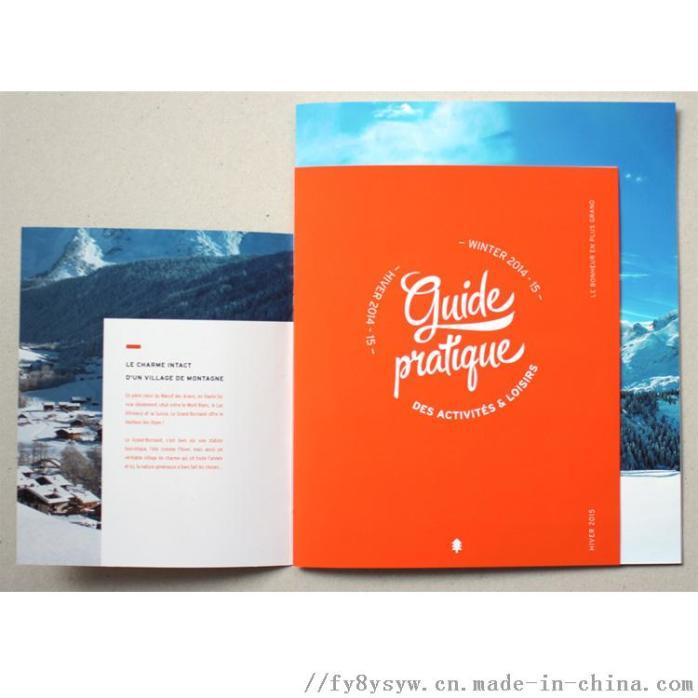 封套印刷彩色封套印刷厂画册印刷154739925
