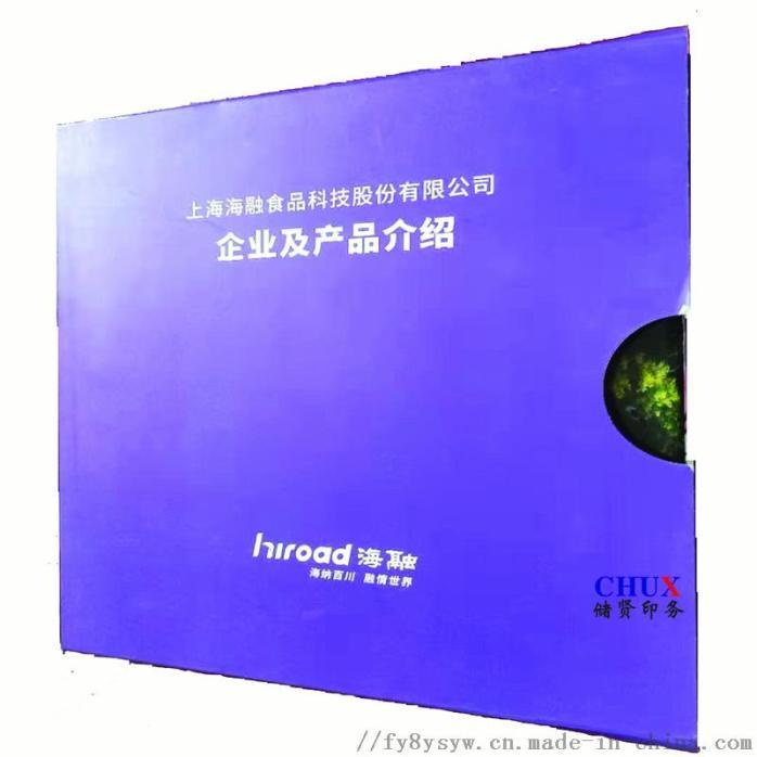 封套印刷彩色封套印刷厂画册印刷154739875