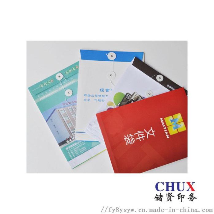 快递袋印刷资料袋快递信封印刷154738445