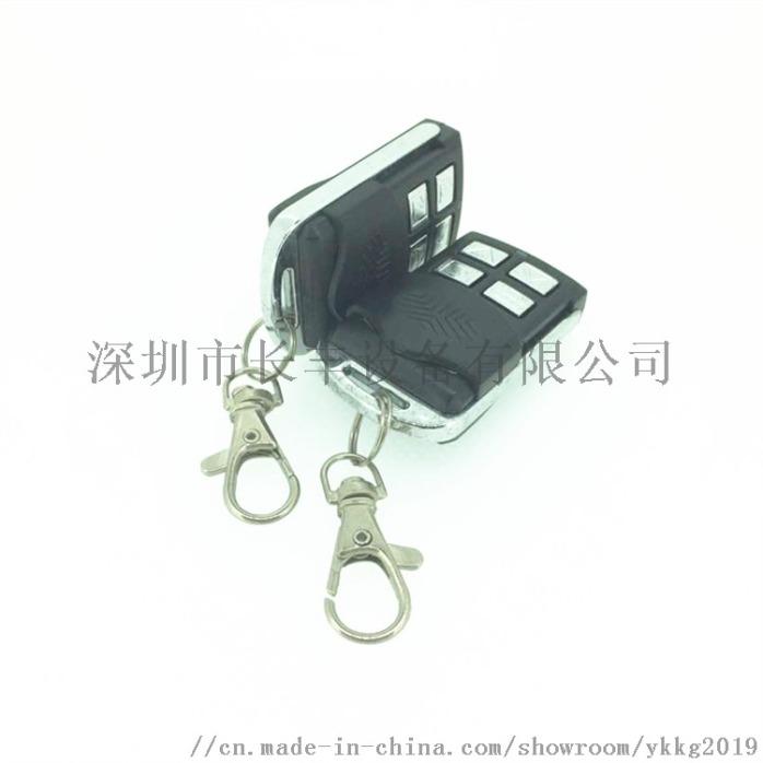 48E30CCF7C3AED57D719B6A7F111DE3D_副本.jpg
